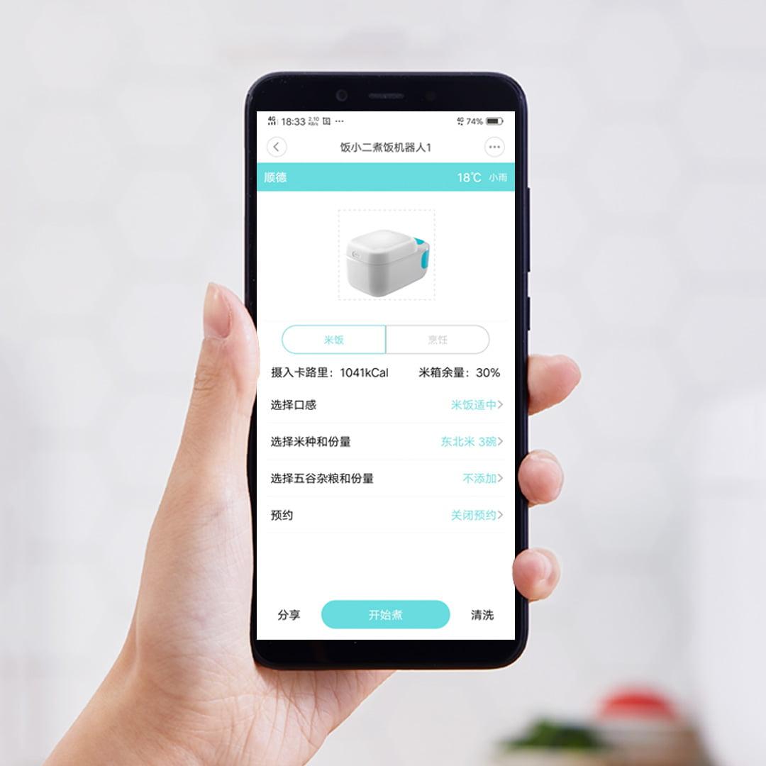 Nồi cơm điện thông minh Robot Xiaomi MBIH-R3 2.8L