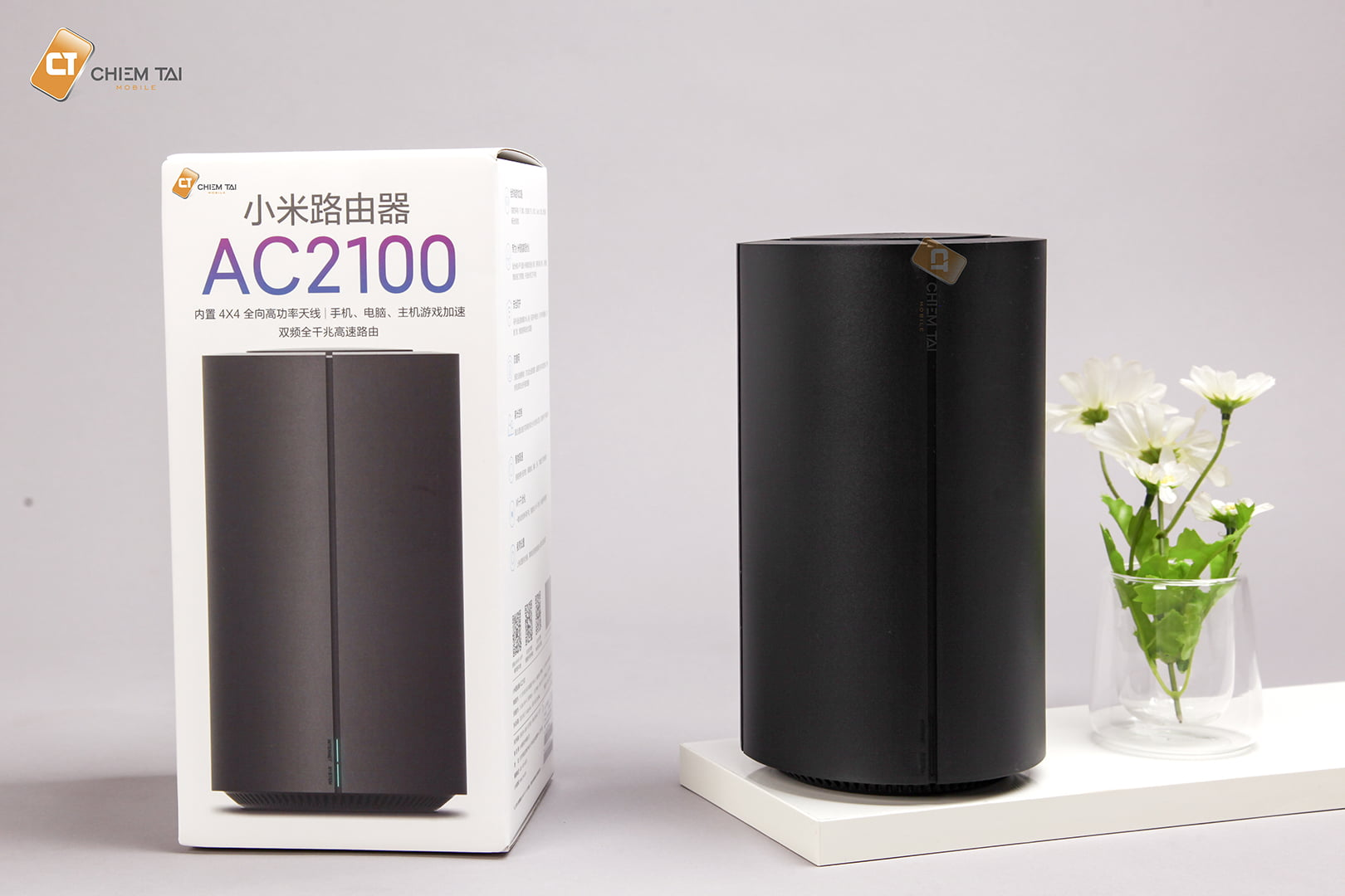 router wifi xiaomi ac2100 6007fd1267c2c