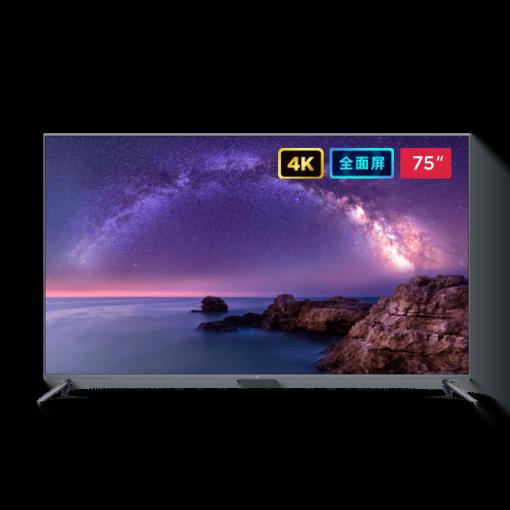 smart tivi xiaomi 5 75 inch mi tv 5 75e280b3 600a9985a4d74