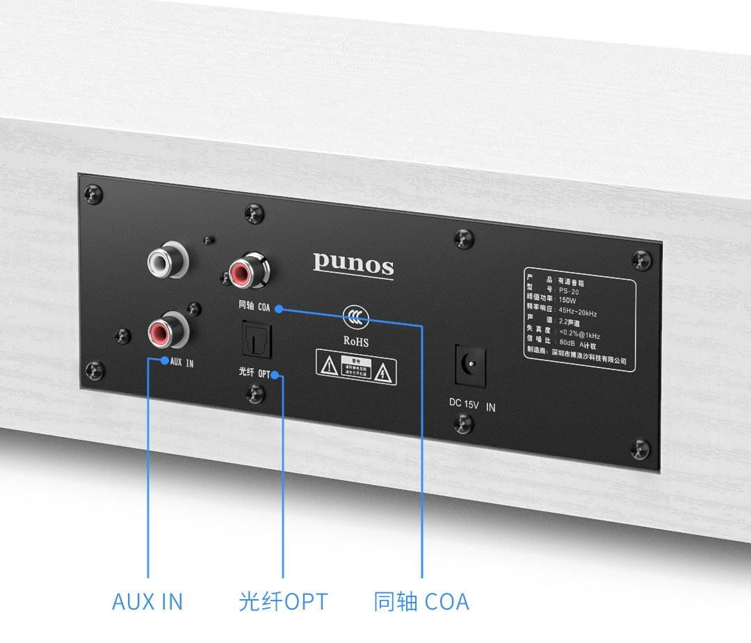 loa soundbar tv punos ps 20 605da2d1d1e79